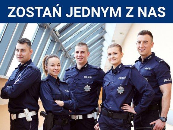 Ilustracja do informacji: Wznowiono przyjęcia do służby w Policji